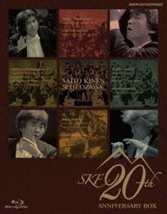 [送料無料] 小澤征爾指揮 サイトウ・キネン・オーケストラ 20th Anniversary BOX [Blu-ray]