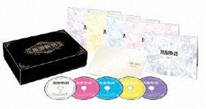 [送料無料] 黒服物語 ブルーレイBOX [Blu-ray]