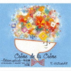 "T-SQUARE Creme de la ~Edition speciale~ 特別篇@THE CD お中元 Blu-ray 6ハイブリッドCD SQUARE~T-SQUARE ""1978~2021""作品集 お歳暮 完全生産限定盤"
