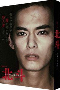 [送料無料] 連続ドラマW 北斗-ある殺人者の回心- Blu-ray BOX [Blu-ray]