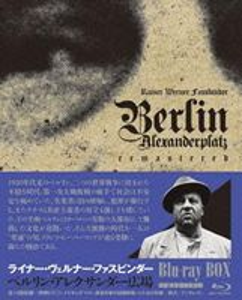 [送料無料] ベルリン・アレクサンダー広場 Blu-ray BOX [Blu-ray]