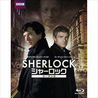 [送料無料] SHERLOCK/シャーロック シーズン3 Blu-ray BOX [Blu-ray]