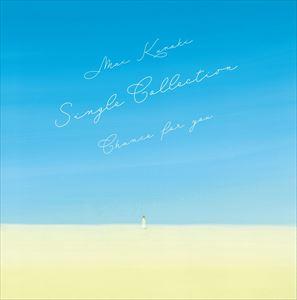 倉木麻衣 Mai 百貨店 Kuraki ついに入荷 Single Collection ~Chance for 4CD 初回盤 CD Rainbow 2DVD you~ Edition