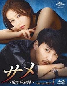 サメ 通信販売 ~愛の黙示録~ スーパーセール期間限定 SET1 Blu-ray