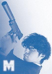 [送料無料] コードネームミラージュ Blu-ray BOX [Blu-ray]