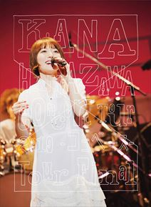 [送料無料] KANA HANAZAWA Concert Tour 2019 -ココベース- Tour Final(初回生産限定盤) [Blu-ray]