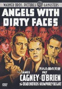 送料無料でお届けします 希望者のみラッピング無料 汚れた顔の天使 特別版 DVD