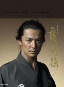 [送料無料] NHK大河ドラマ 龍馬伝 完全版 DVD BOX-3(season 3) [DVD]
