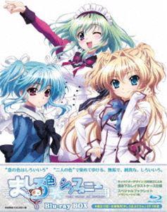[送料無料] ましろ色シンフォニー Blu-ray BOX [Blu-ray]