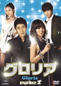 [送料無料] グロリア DVD-SET 2 [DVD]