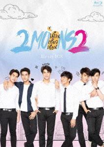 2Moons2 Blu-ray-BOX 高級 Blu-ray お得なキャンペーンを実施中
