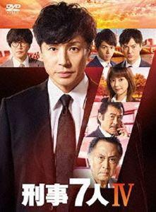 刑事7人 IV DVD-BOX [DVD]