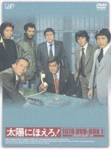 太陽にほえろ! 1978 DVD-BOXI(初回限定生産) [DVD]