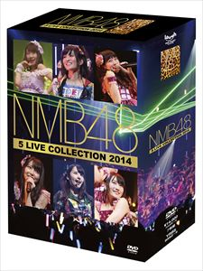 [送料無料] NMB48/5 LIVE COLLECTION 2014 [DVD]