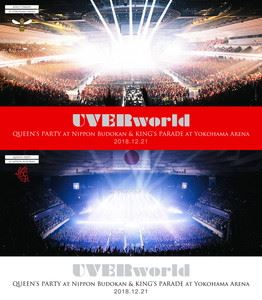 UVERworld 2018.12.21 Complete Package -QUEEN'S PARTY at Nippon Budokan & KING'S PARADE at Yokohama …(完全生産限定版) [Blu-ray]