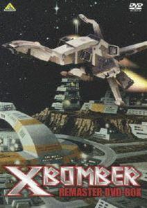 最高級のスーパー Xボンバー DVD-BOX REMASTER REMASTER DVD-BOX [DVD] [DVD], ベストワンオンラインショップ:d2749a5b --- mail.freshlymaid.co.zw