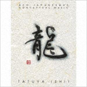 [送料無料] 石井竜也 / 龍(初回生産限定盤/3CD+Blu-ray) [CD]