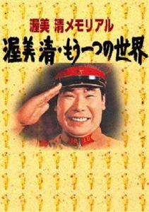 [送料無料] 渥美清 DVD-BOX [DVD]