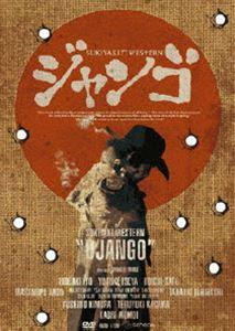 スキヤキ ウエスタン ジャンゴ スペシャル コレクターズ 無料サンプルOK 日本未発売 DVD エディション