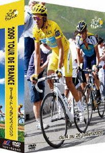 ツール 超激安 ド フランス2009 通常便なら送料無料 スペシャルBOX DVD