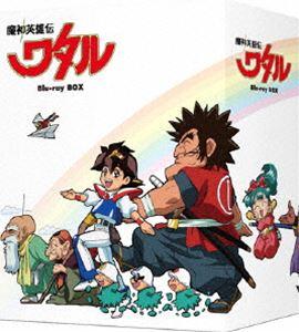 魔神英雄伝ワタル Blu-ray BOX [Blu-ray]