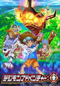 デジモンアドベンチャー: Blu-ray BOX 1 [Blu-ray]