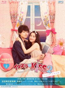 [送料無料] イタズラなKiss2~Love in TOKYO<ディレクターズ・カット版>Blu-ray BOX2 [Blu-ray]