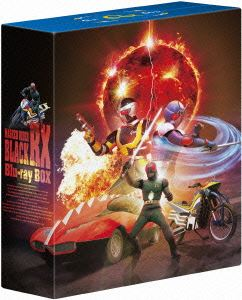 [送料無料] 仮面ライダーBLACK RX Blu-ray BOX 1 [Blu-ray]