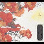 若村麻由美(朗読) / 金子みすゞ大全集 -生誕100年記念- 朗読CD BOX [CD]
