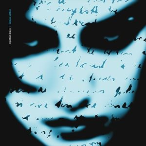 [送料無料] 輸入盤 MARILLION / BRAVE (DLX) (LTD) [5LP]
