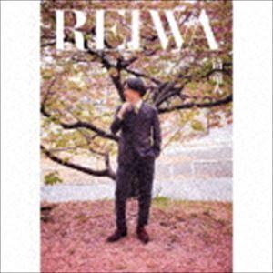 [送料無料] 清竜人 / REIWA(初回限定豪華盤/CD+DVD) [CD]