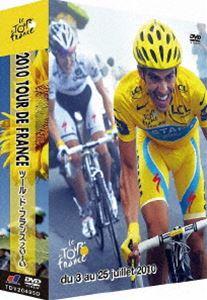 ツール ド ついに再販開始 ふるさと割 フランス2010 スペシャルBOX DVD