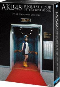 [送料無料] AKB48/AKB48 リクエストアワー セットリストベスト100 2013 スペシャルBlu-ray BOX 走れ!ペンギンVer.(初回生産限定) [Blu-ray]
