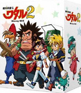 [送料無料] 魔神英雄伝ワタル 2 Blu-ray BOX [Blu-ray]