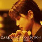ZARD / ZARD SINGLE COLLECTION 20th ANNIVERSARY [CD]