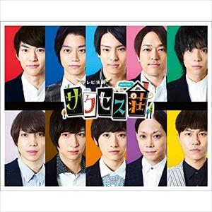 テレビ演劇 サクセス荘 DVD BOX [DVD]