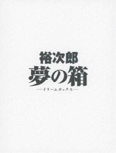 """[送料無料] 裕次郎""""夢の箱""""-ドリームボックス- [Blu-ray]"""