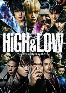 HiGH&LOW SEASON 1 完全版 BOX [Blu-ray]