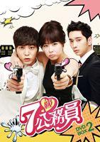 [送料無料] 7級公務員 DVD-BOX2 [DVD]