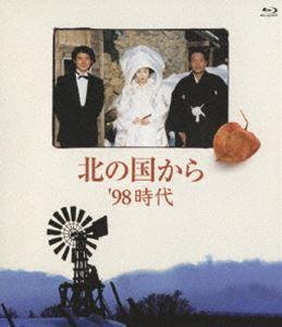 [送料無料] 北の国から '98 時代 Blu-ray Disc [Blu-ray]