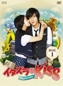 [送料無料] イタズラなKiss~Playful Kiss DVD-BOX1 [DVD]