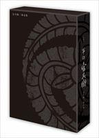 NHK大河ドラマ 軍師官兵衛 完全版 第壱集 [Blu-ray]