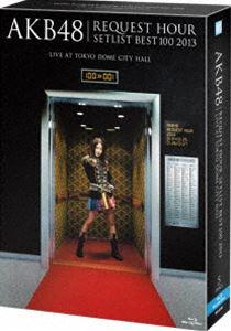 [送料無料] AKB48/AKB48 リクエストアワー セットリストベスト100 2013 通常盤Blu-ray 4DAYS BOX [Blu-ray]
