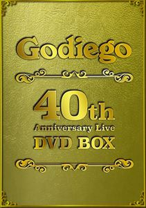 Godiego 40th Anniversary Live DVD BOX [DVD]