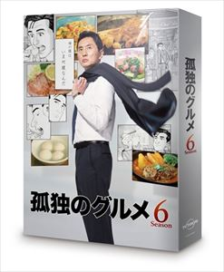 孤独のグルメ Season6 DVD BOX [DVD]