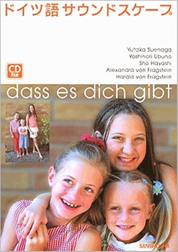 いつでも送料無料 CD付き モデル着用 注目アイテム ドイツ語サウンドスケープ