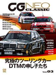 《週末限定タイムセール》 CG NEO CLASSIC Vol.03 驚きの値段で