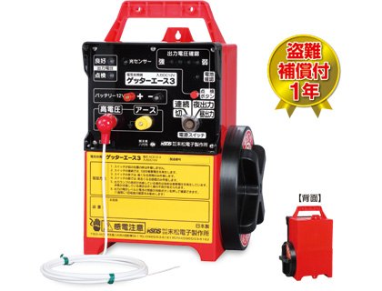 末松電子 ゲッターエース3[ACE12-3](ゲッターアルカリ電池12V内蔵)