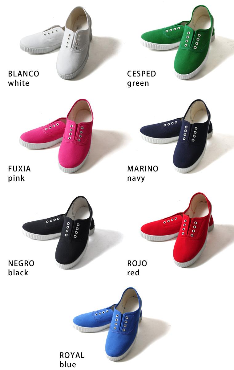 """""""水花出售 30%的折扣! """"把它完全放在形状和苗条! 在西班牙的滑! javer 西班牙作画布滑鞋运动鞋"""