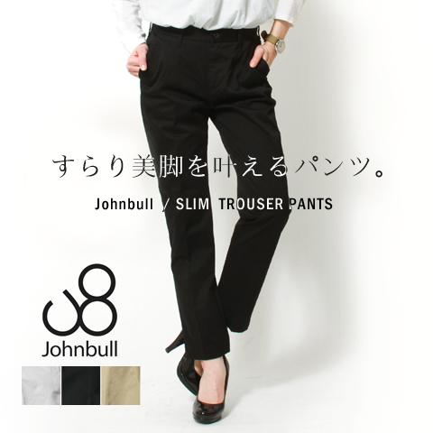 【パンツ レディース】Johnbull ジョンブル コットン ツイル スリムトラウザー パンツ 女性 キレイめ 細め